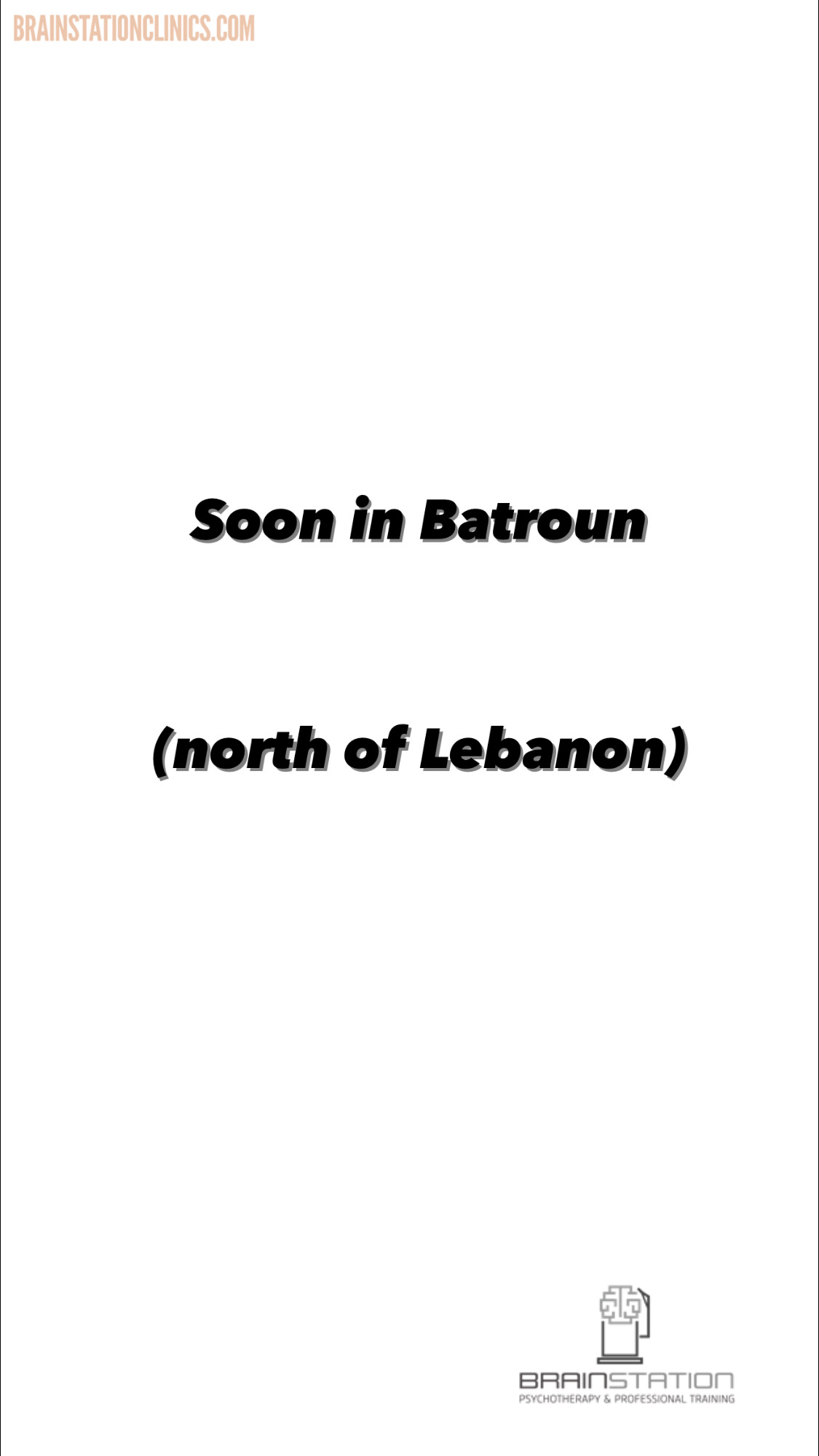 soon in Batroun