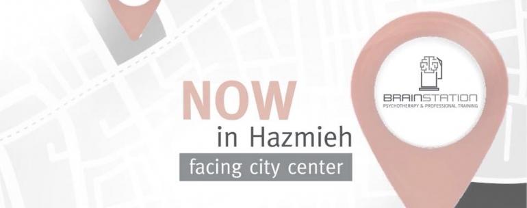NOW in HAZMIEH